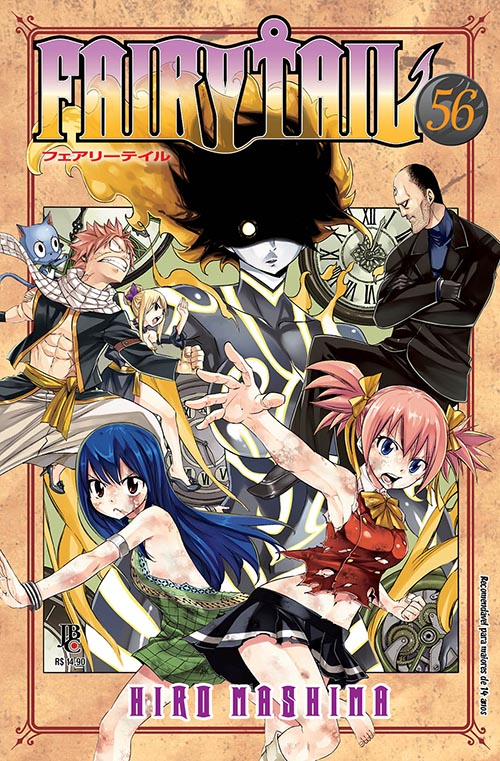 fairy_tail_56