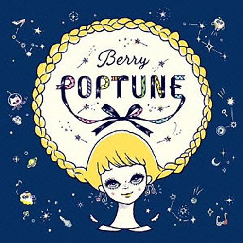 Berry – POPTUNE album