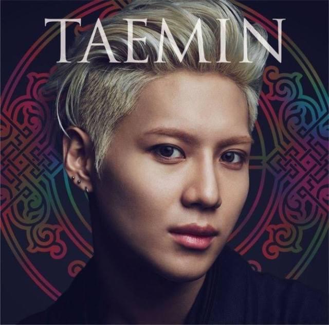 Taemin – Sayonara Hitori album