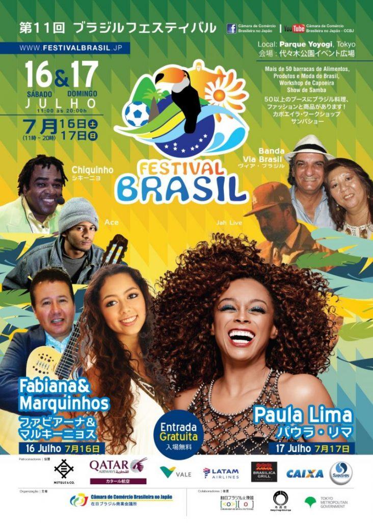XI Festival Brasil cartaz