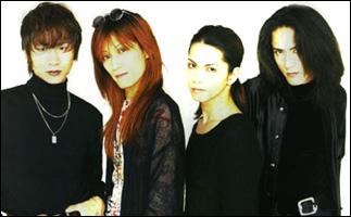 L'Arc~en~Ciel em 1995 com ken, tetsu, hyde e sakura (Imagem Divulgação)