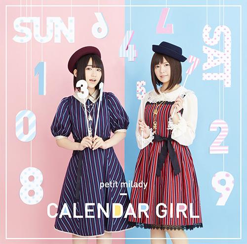 petit milady – CALENDAR GIRL album
