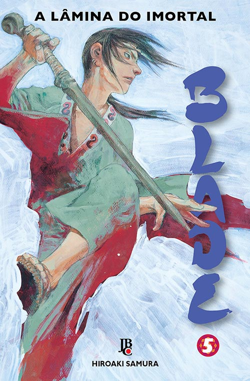 Blade #05