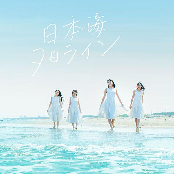RYUTist - Nihonkai Yuhi Line