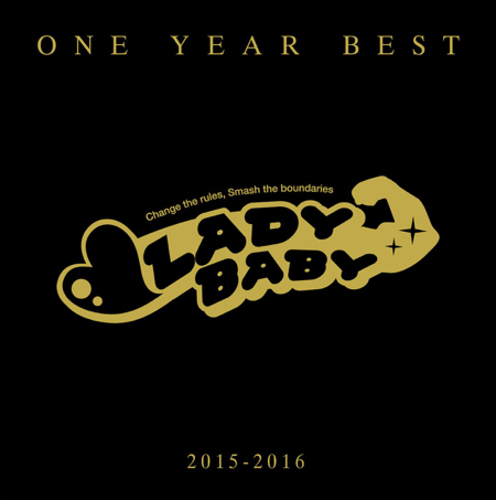 ladybaby-one-year-best-cd-cover