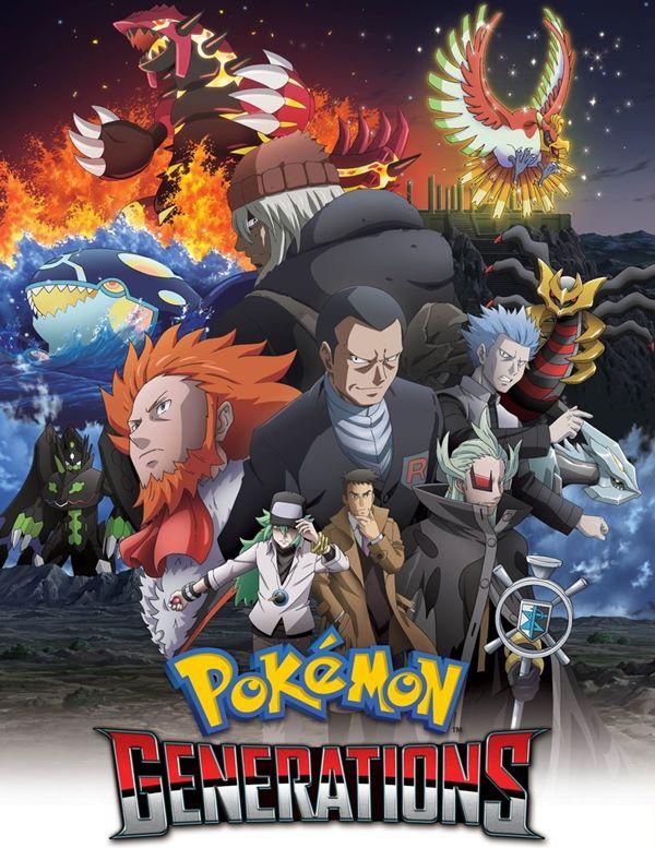 pokemon-generations-poster-oficial