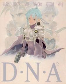 dna2-capa