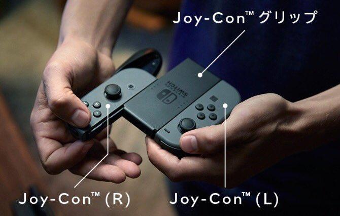 nintendo-switch-controle
