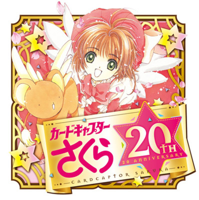 sakura-card-captors-20-anos