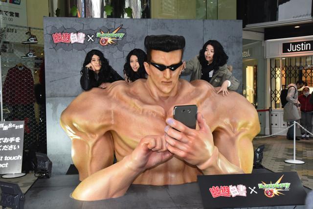 toguro-estatua-4