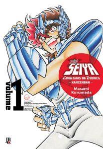saint-seiya-kanzenban-01