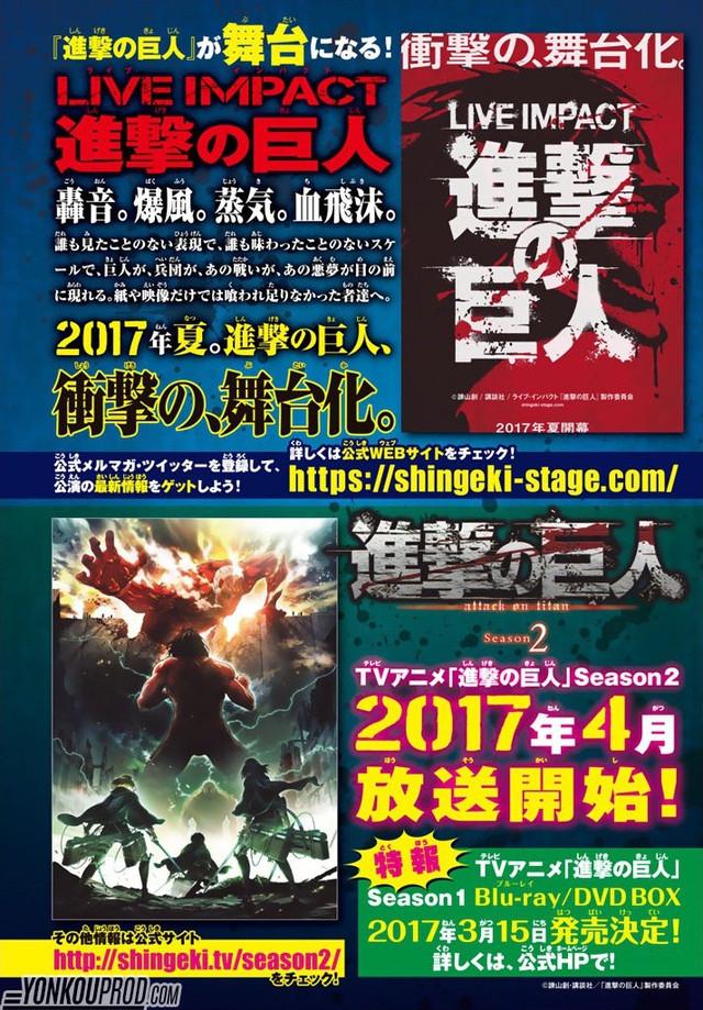 shingeki-no-kyojin-segunda-temporada