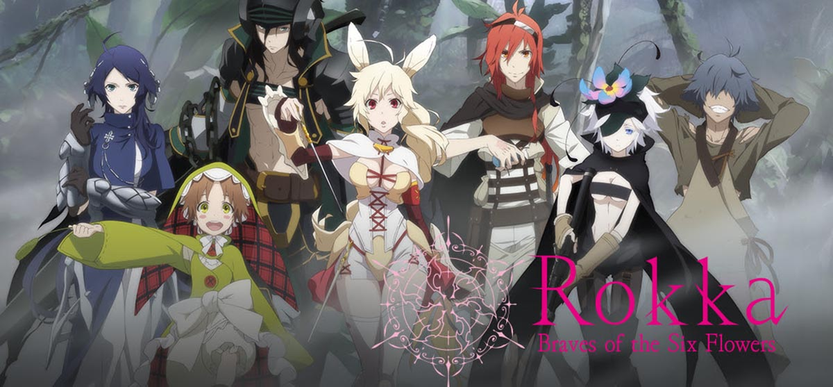 Rokka no Yuusha Season 1 - Crunchyroll