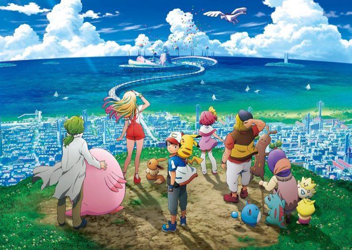 Gekijouban Pocket Monster: Minna no Monogatari