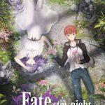 Fate/stay night: Heaven's Feel II
