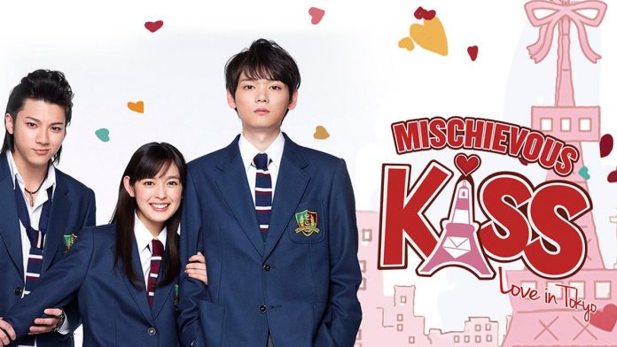 Michievous Kiss Love In Tokyo thumb