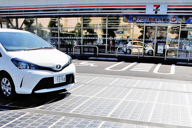 japao painel solar olimpiadas