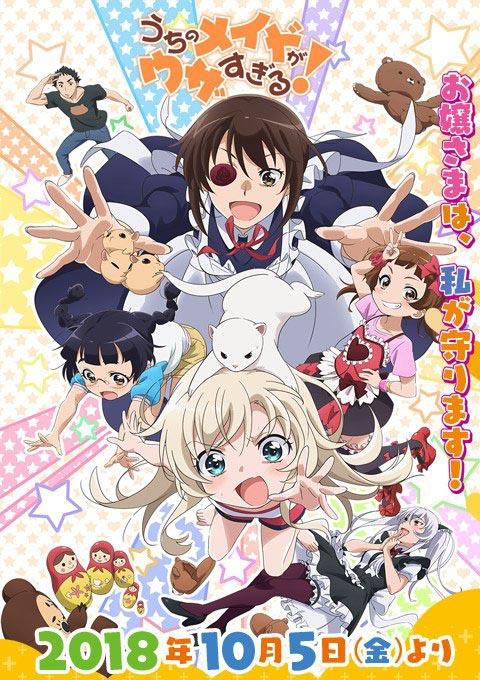 Uchi no Maid ga Uzasugiru! image (1)