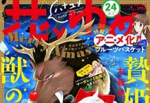 fruits basket novo anime anuncio
