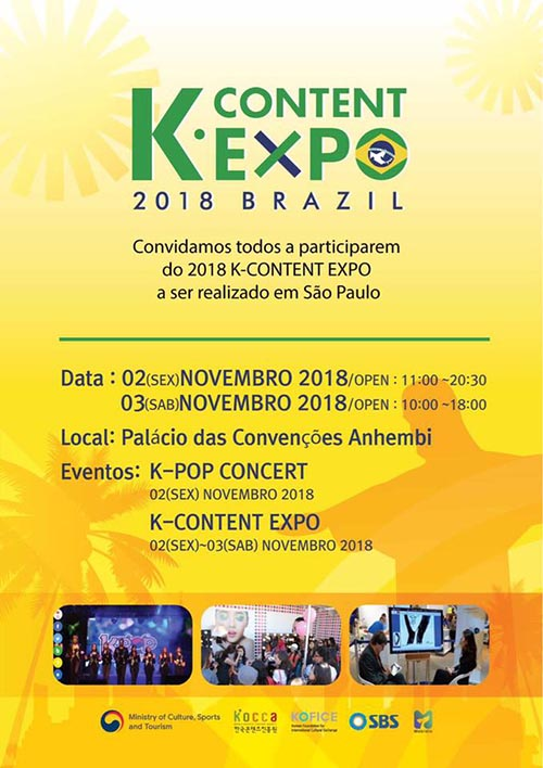k content expo 2018 brazil poster