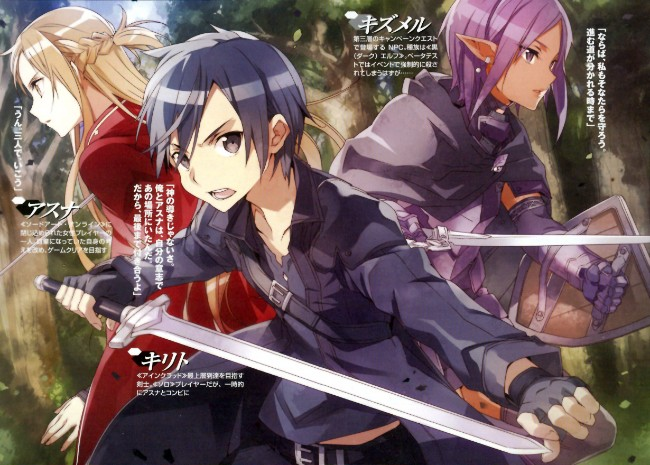 Sword-Art-Online-Progressive