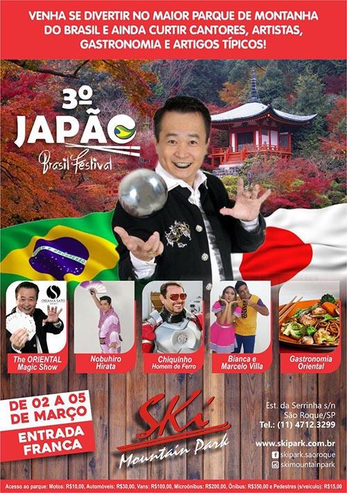japao brasil festival