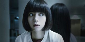 sadako-movie