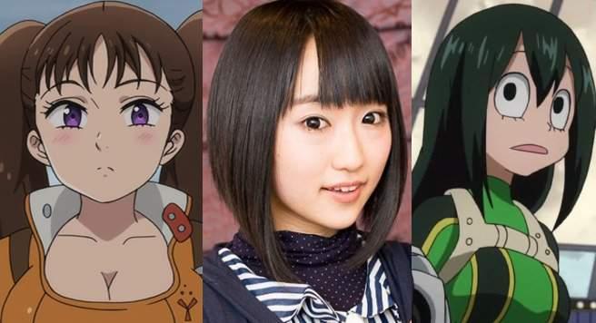 seiyuu Aoi Yuuki