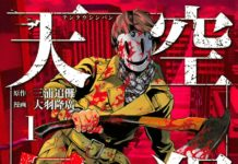 Tenkuu Shinpan (High-rise Invasion) capa japonesa