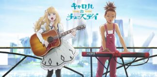 Carole-Tuesday-thumb