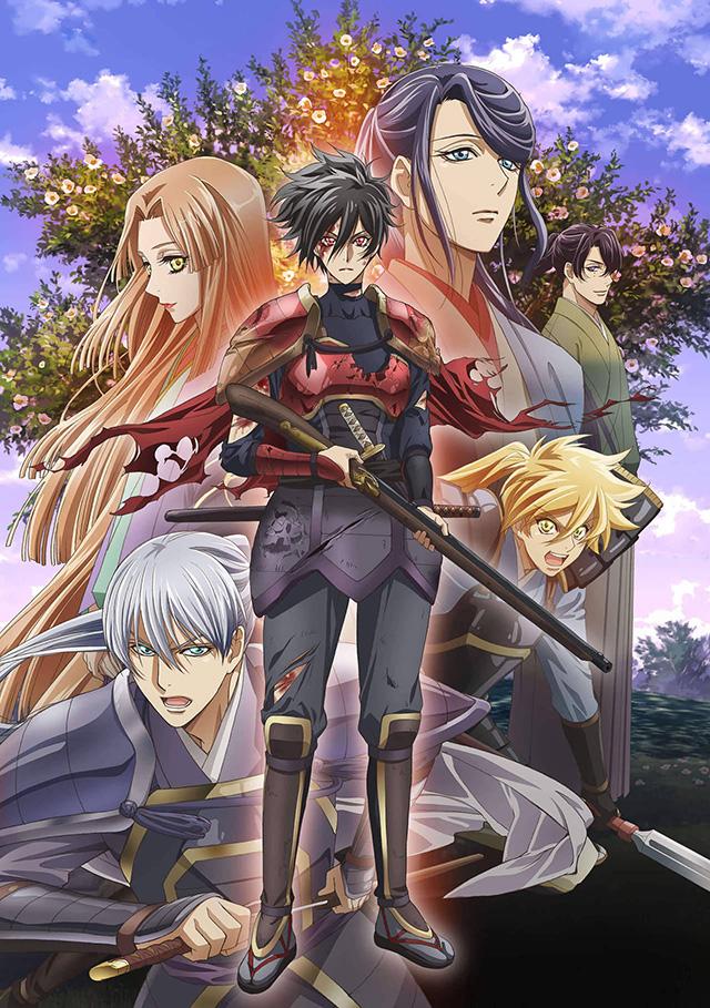 Kochouki Wakaki Nobunaga poster