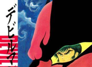 Capa japonesa de Devilman (Imagem Divulgação)