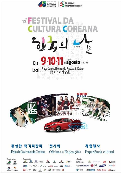 festival da cultura coreana chic angel n tic