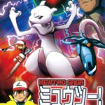 manga mewtwo returns