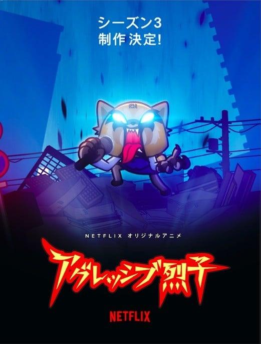 aggretsuko-terecira-temporada-poster