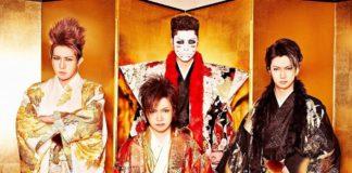 bandas japonesas golden bomber