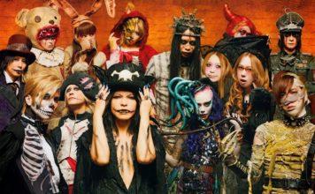 Halloween Junky Orchestra musicas japonesas