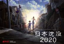 japan sinks netflix 2020