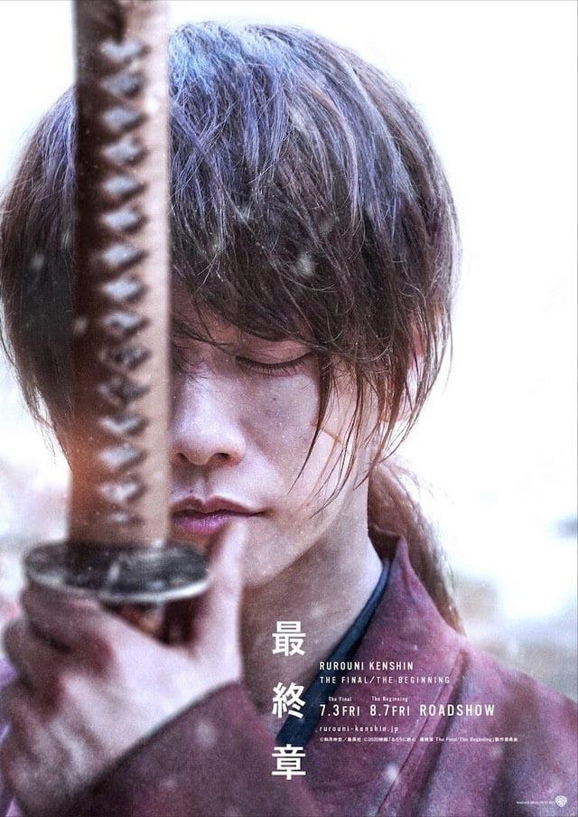 samurai x live action poster