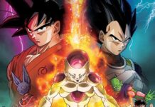 dragon ball z renascimeno de freeza poster