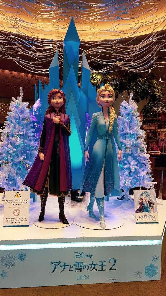 Frozen Natal Japão