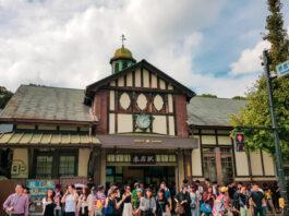 estação harajuku