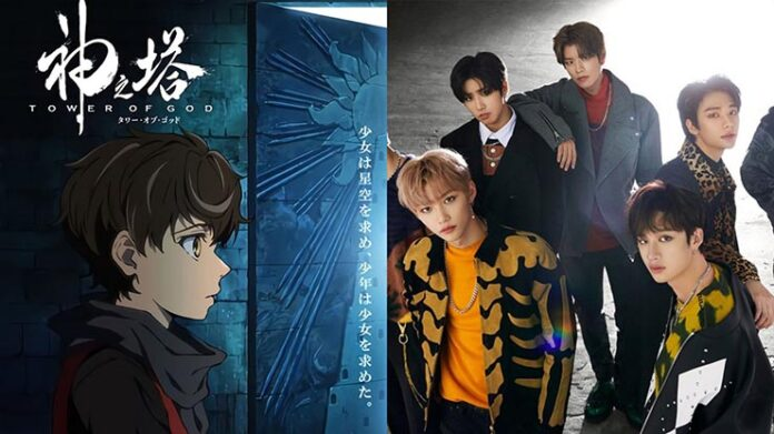 stray kids tower of god