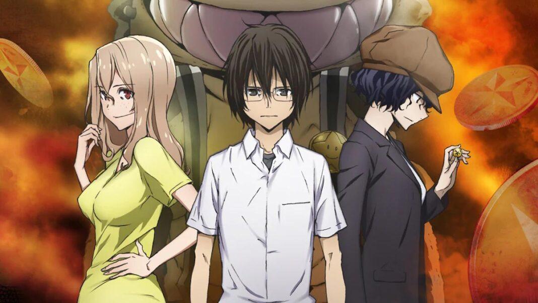 gleipnir anime