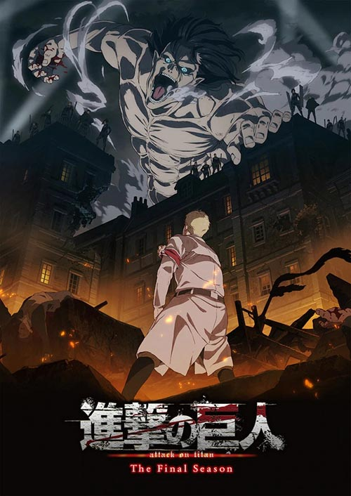 attack on titan the final season poster