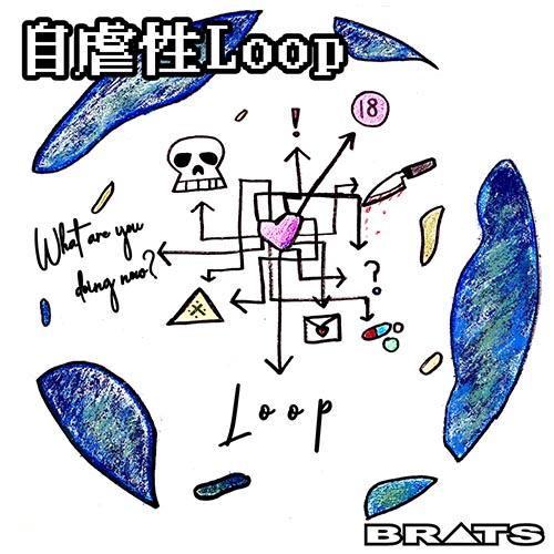 BRATS-Jigyakusei-Loop
