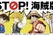 lei de direitos autorais japonesa