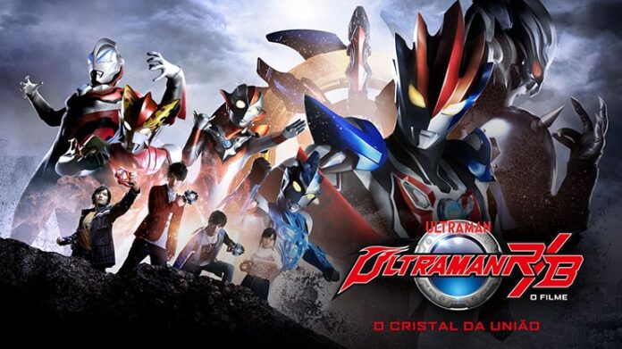 ultraman-rb