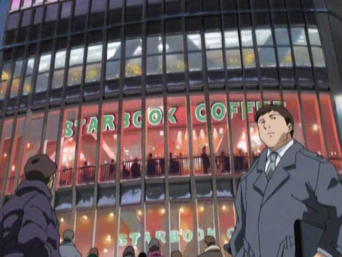Starbook Coffee (Love Hina)