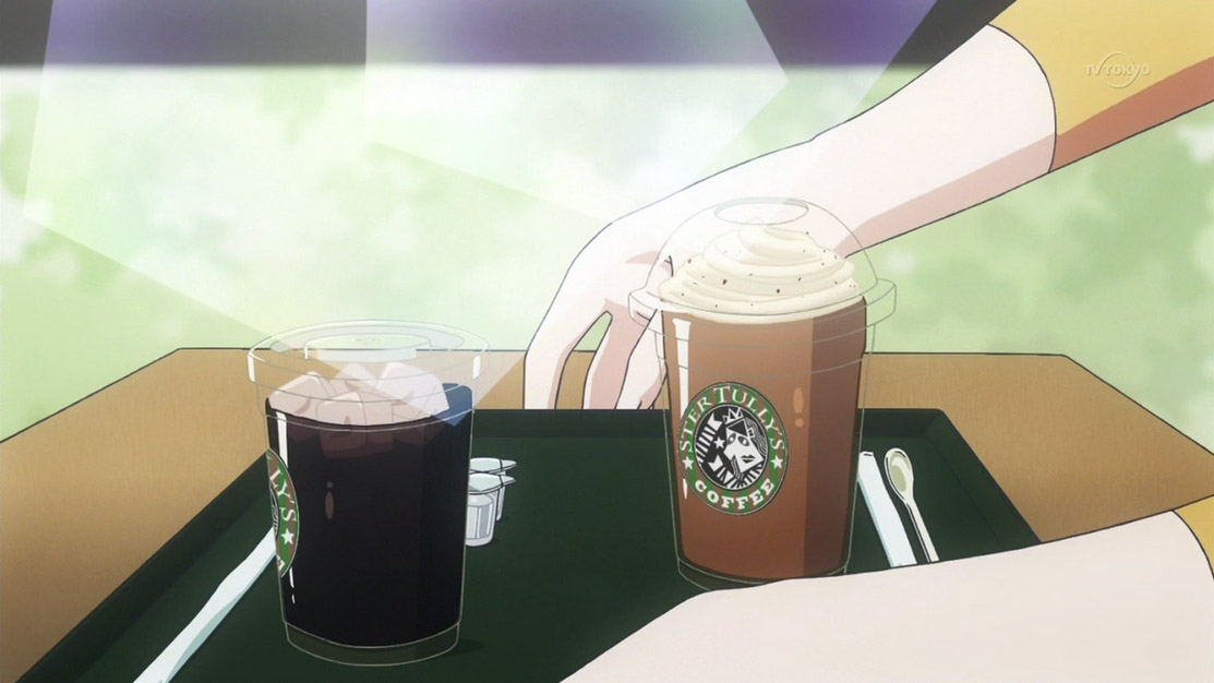 Ster Tully's Coffee (Watamote)